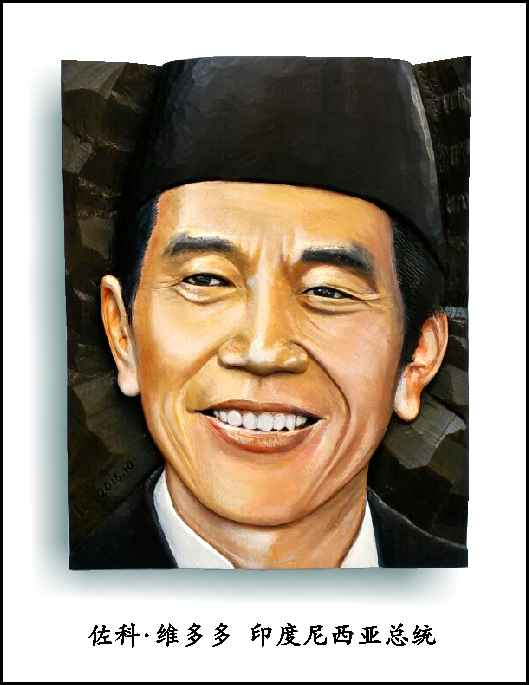 许乐平-二十国领导人肖像雕刻作品暨现代刻字艺术展